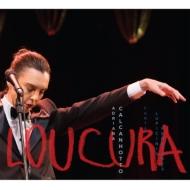 Loucura: Adriana Calcanhotto Canta Lupicinio Rodrigues