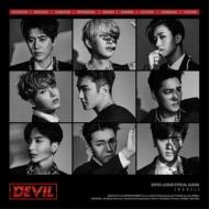 Special Album: DEVIL