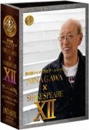 彩の国シェイクスピア・シリーズ NINAGAWA×SHAKESPEARE DVD BOX �]�U (「ヴェニスの商人」/「ジュリアス・シーザー」)
