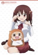 干物妹! うまるちゃん Vol.2 【初回生産限定版】
