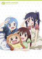 干物妹! うまるちゃん Vol.5 【初回生産限定版】
