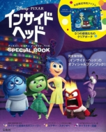 Book/ディズニー / ピクサー インサイド・ヘッド Special Book