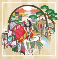 娑婆ラバ 【通常盤】(CD)