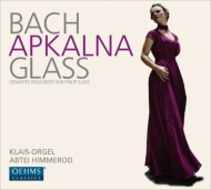 Iveta Apkalna : Bach Meets Glass -Organ Works (2CD)