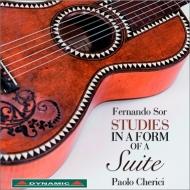 組曲の形式による練習曲 パオロ・ケリーチ(ギター)