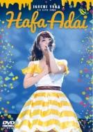 「1st LIVE 2015 Hafa Adai」LIVE DVD