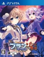 ローチケHMVGame Soft (PlayStation Vita)/激次元タッグ ブラン+ネプテューヌvsゾンビ軍団