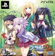 ローチケHMVGame Soft (PlayStation Vita)/激次元タッグ ブラン+ネプテューヌvsゾンビ軍団 限定版