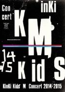 Kinki Kids Concert [memories & Moments]