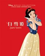 白雪姫 ディズニー名作ムービーコレクション