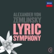 抒情交響曲、交響的歌曲、詩篇第83番 シャイー&コンセルトヘボウ管、ウィーン・フィル、マーク、ハーゲゴール、ホワイト
