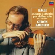 無伴奏ヴァイオリンのためのソナタとパルティータ全曲 クレーメル(1980)(3枚組アナログレコード)