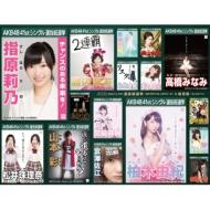 Akb48 41st Single Senbatsu Sousenkyo-Juni Yosou Fukanou.Ooare No Ichiya-&Kouyasai-Ato No Matsuri-