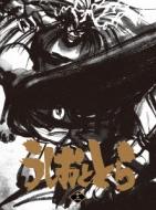 TVアニメ「うしおととら」12巻