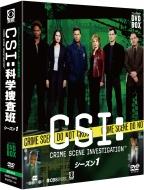 CSI:科学捜査班 コンパクト DVD-BOX シーズン1