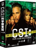 CSI:科学捜査班 コンパクト DVD-BOX シーズン6