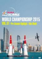 Red Bull AIR RACE 2015 1 アブダビ シーズンプレビュー