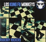 Rudeboy Rockers