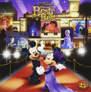 Disney Fan My Favorites: Disney`s Best Of Best -Disney Fan 25th Anniversary