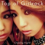 Top of Girlrock