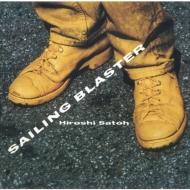 Sailing Blaster