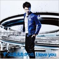 �����Ɠ`���������� I love you