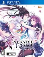 Game Soft (PlayStation Vita)/Valkyrie Drive -bhikkhuni-