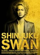 新宿スワン プレミアム・エディション Blu-ray