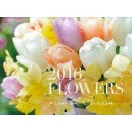 2016 ガーデンフラワーカレンダー