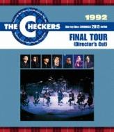 1992 Final Tour