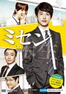 ミセン -未生-DVD-BOX1