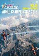 Red Bull AIR RACE 2015 4 シュピールベルク フォートワース