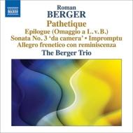 悲愴、ピアノ・ソナタ第3番、アレグロ・フレネティコと回想、即興曲、エピローグ ベルゲル三重奏団