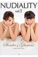 「NUDIALITY vol.1」 -Slender & glamour NUDE POSE BOOK-