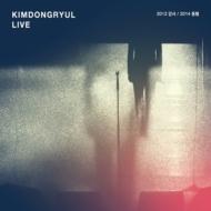 Kimdongryul Live2012 感謝 / 2014 同行