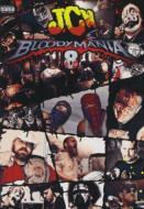 HMV&BOOKS onlineSports/Juggalo Championship Wrestling: Bloodymania 8
