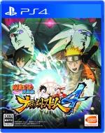 ローチケHMVGame Soft (PlayStation 4)/Naruto -ナルト- 疾風伝 ナルティメットストーム 4