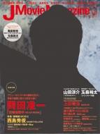 J Movie Magazine (ジェイムービーマガジン)Vol.03