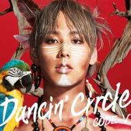 DANCIN' CIRCLE 【通常盤】