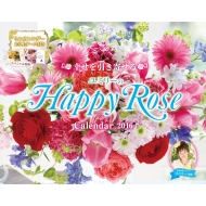 �K������񂹂郆�~���[�� Happy Rose Calendar 2016