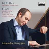 リスト:メフィスト・ワルツ第1番、『死の舞踏』、『イゾルデの愛の死』ほか、ブラームス:パガニーニの主題による変奏曲 ガヴリリュク