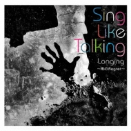 Longing 〜雨のRegret〜
