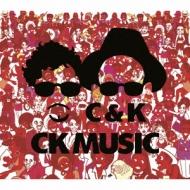 CK MUSIC (+DVD)【初回限定盤】