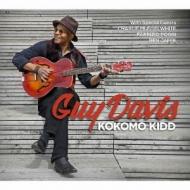 Kokomo Kidd