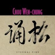 Eternal Pine: Chang Yin Fang / Contemporary Music Ensemble Boston Musica Viva