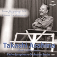 R.Strauss Eine Alpensinfonie, Mozart Piano Concerto No.22 : Takashi Asahina / Berlin Deutsches Symphony Orchestra, Kallir(P)(1964 Stereo)(2CD)