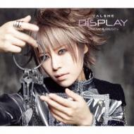 DISPLAY 〜NOW & BEST〜