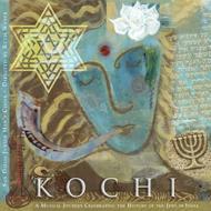 San Diego Jewish Men's Choir/Kochi