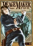 PEACE MAKER 15 ヤングジャンプコミックス