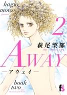 Away-アウェイ-2 フラワーコミックス